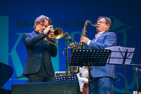 20июня «Прогулку постарому Иркутску» посвятят истории джаза