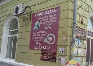 Таракан в сахарнице, туалет в запустении, Сиропова в ужасе.