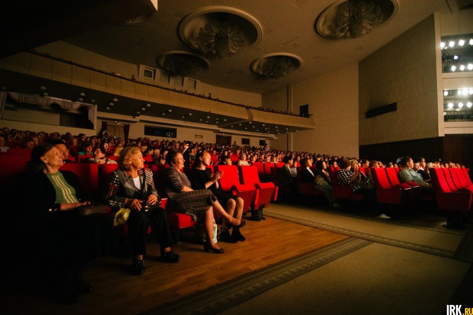 Театр афиша иркутск театр глобус афиши