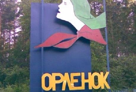 Детский лагерь вШелехове закрыли из-за энтеровирусной инфекции