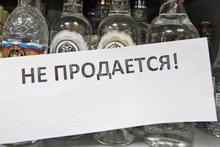 Алкоголь в магазине. Фото с сайта admirk.ru