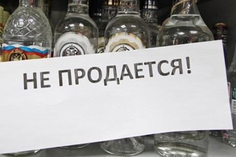 ВДень молодежи вИркутске пройдет около 100 мероприятий