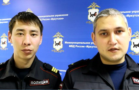 ВИркутске полицейские спасли 3-х человек изгорящего дома
