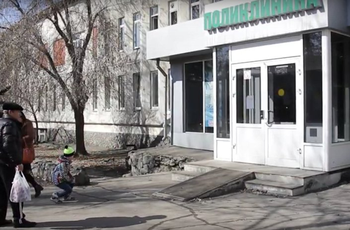 Скрин видео с сайта shelnews.ru