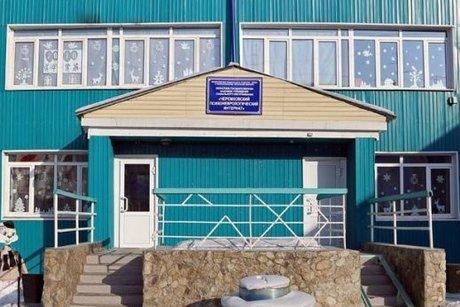 Черемховский интернат. Фото Николая Николаева