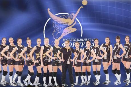 Команда «Фортуна». Фото с сайта vk.com/zvcfortuna