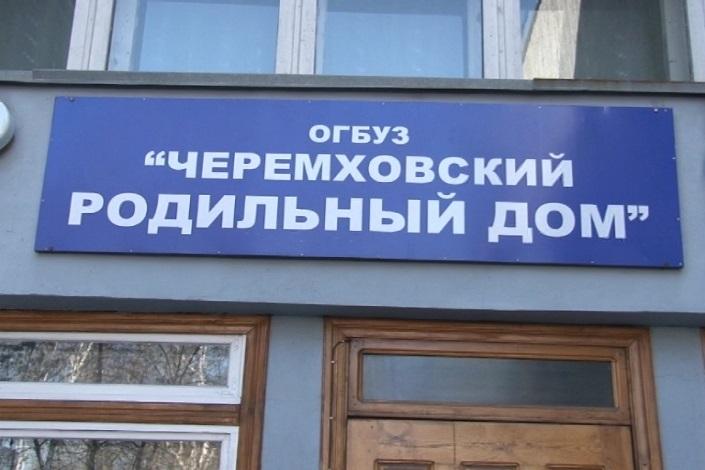 Фото с сайта правозащита38.рф