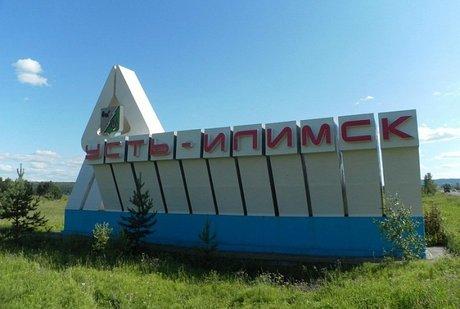Коммерсант изУсть-Илимска «заказал» бизнесмена, нежелая отдавать долги