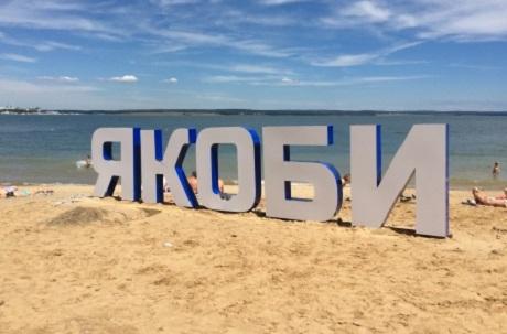 ВИркутске продолжится благоустройство берега Якоби