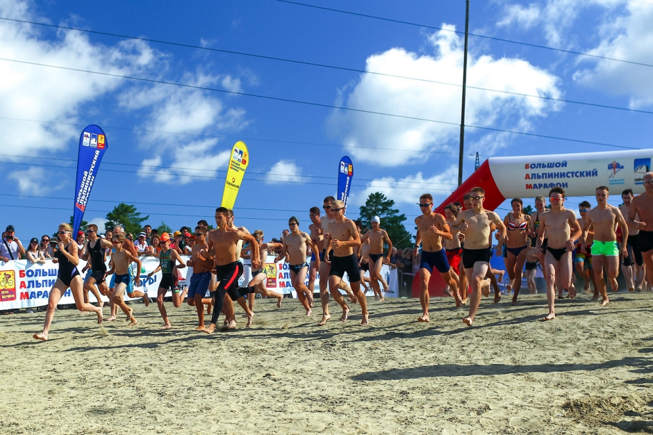 Соревнования по этому виду спорта стали самыми массовыми в Сибири и вторыми по численности участников в России.