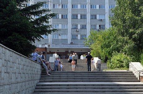 Вакансии санитарки в больницы москвы
