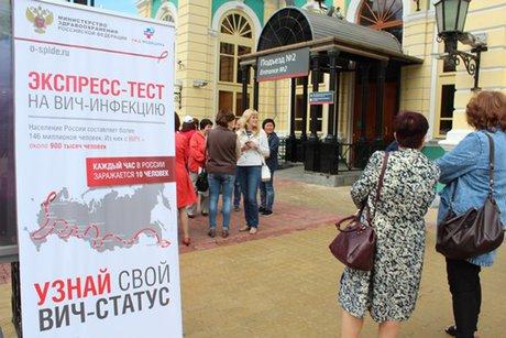 Красноярцам посоветовали  пройти экспресс-тест наВИЧ