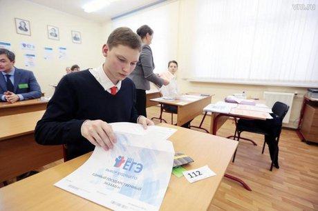 Столичные школьники улучшили свои результаты ЕГЭ всравнении с прошедшим годом