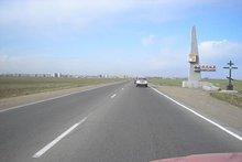 Фото с сайта bgv72.narod.ru