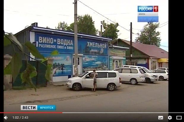 "Улица, где произошло ДТП. Скриншот видео ""Вести-Иркутск"""