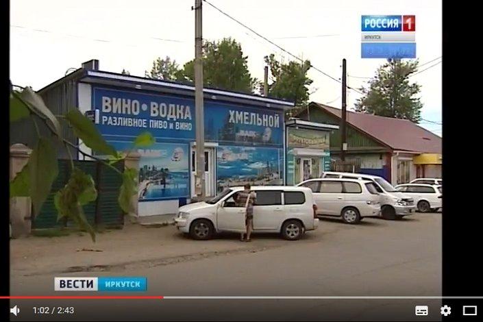 Улица, где произошло ДТП. Скриншот видео «Вести-Иркутск»