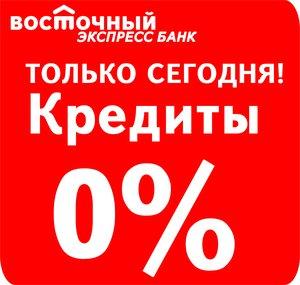 кредит онлайн сбербанка россии