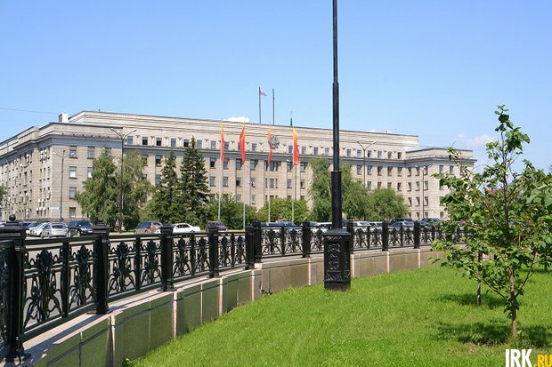 Правительство Иркутской области. Фото IRK.ru
