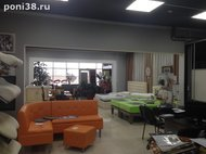 Офис, 144.0 м²