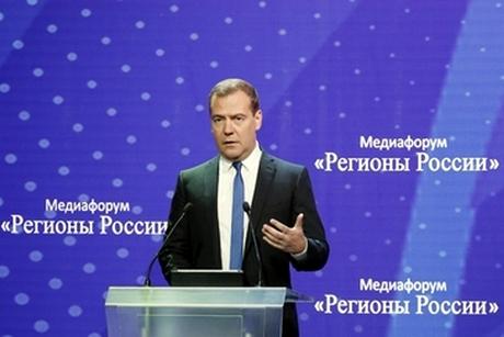 Дмитрий Медведев. Фото с сайта da-medvedev.ru