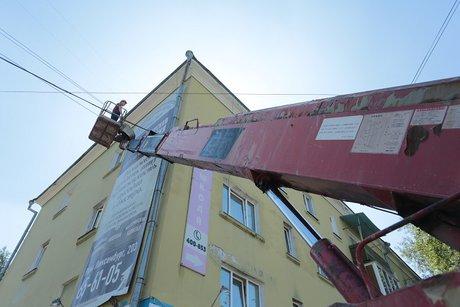 ВИркутске доконца года демонтируют около 1200 рекламных конструкций