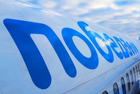 Билеты до красноярска на самолет победа билеты на самолет в краснодар из тюмени