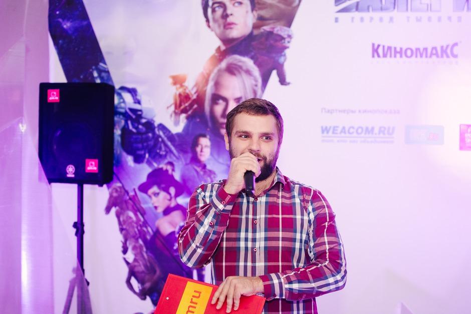 Новый фильм Люка Бессона стал лидером русского проката