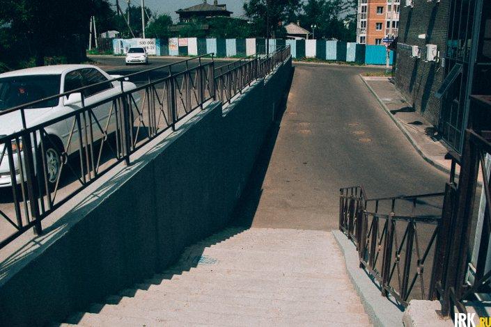 ЖК «Центральный парк»