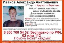 Фото из группы «ДТП38RUS» в социальной сети «ВКонтакте»