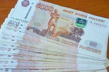Деньги. Фото Ильи Татарникова