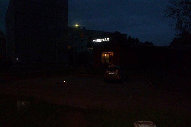 Место ДТП в Шелехове