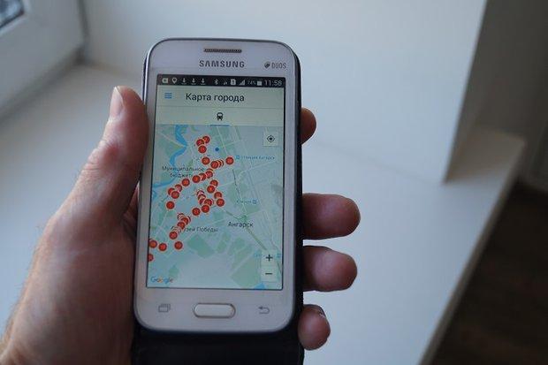 Go2bus уже сегодня можно установить на любой смартфон или компьютер