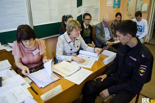 """Фото из архива ИА """"Иркутск онлайн"""""""