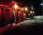 ночной кафе China-tow