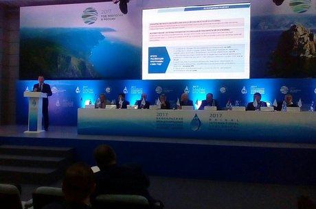 Байкальский международный экологический водный форум открылся вИркутске