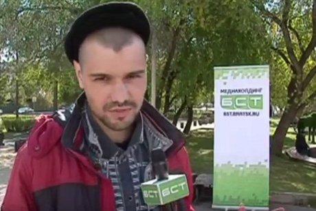 Образовательный форум «Земля Иркутская» проходит вПриангарье