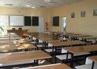 Фото с сайта ligu.edu38.ru