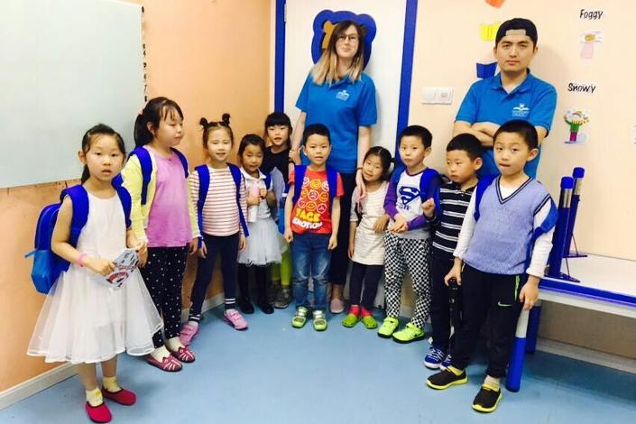 Юлия с учениками
