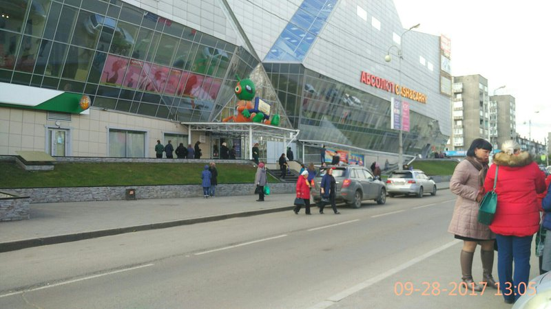 ВИркутске эвакуировали людей из больших торгово-развлекательных центров