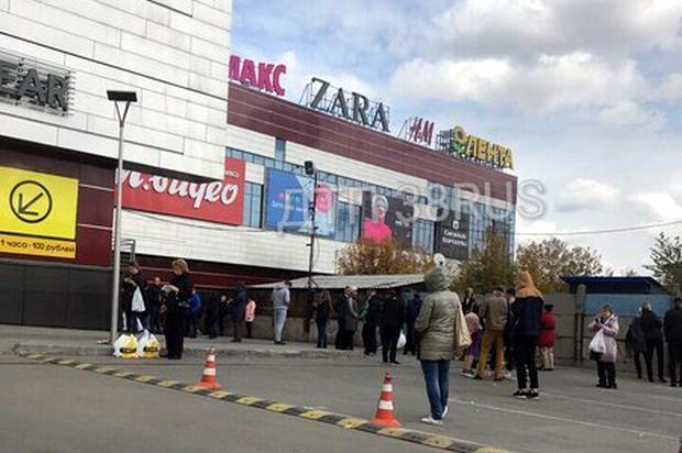Фото с сайта ДТП38RUS в социальной сети «ВКонтакте»
