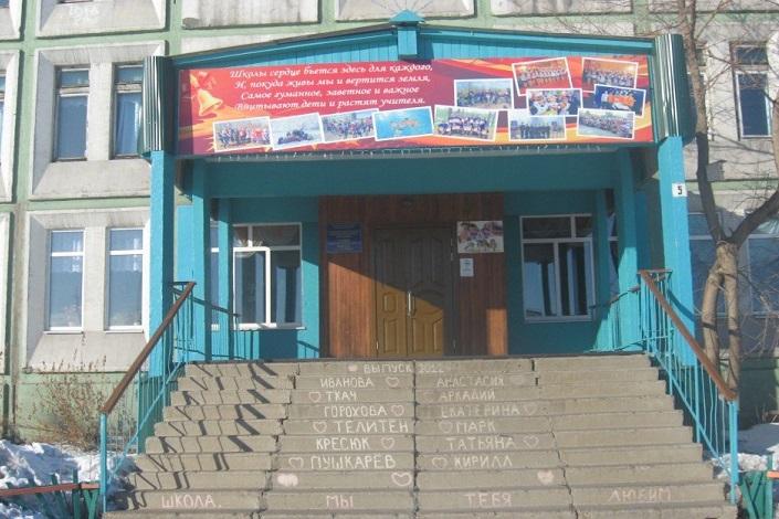 Школа в селе Зерновое. Фото с сайта yandex.ru/maps