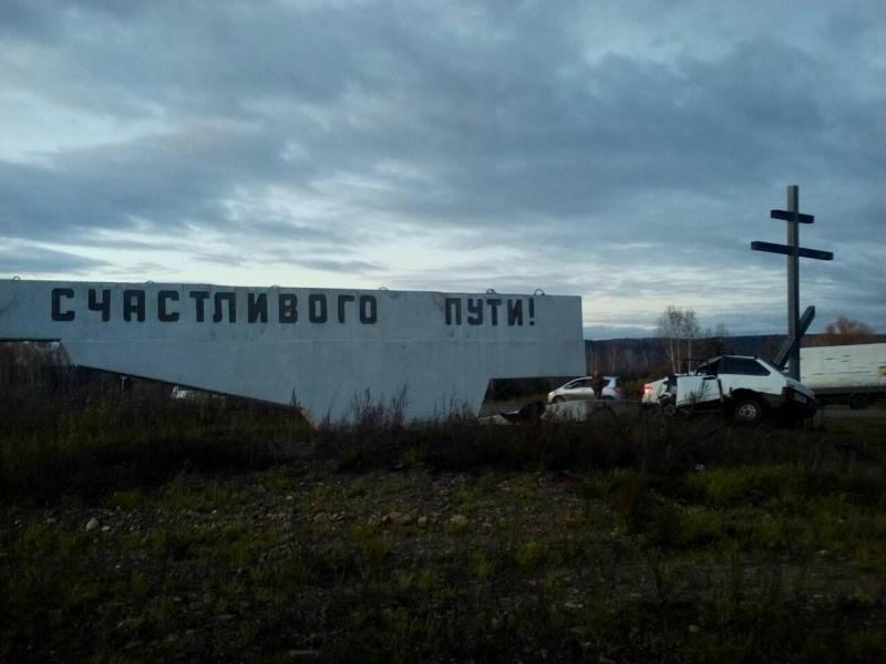 ВИркутской области водителей умер, врезавшись встелу «Счастливого пути»