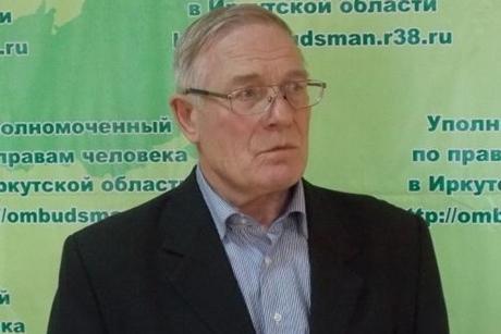 Валерий Лукин. Фото с сайта euro-ombudsman.org