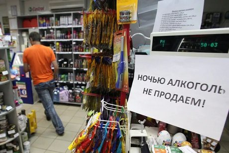 Фото с сайта www.alcogolizm.com