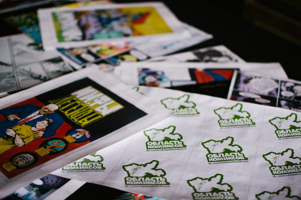 Михаил пожертвовал личной коллекцией комиксов, чтобы развивать свой проект