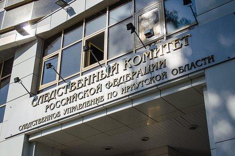 Здание СУ СКР. Фото ИА «Иркутск онлайн»