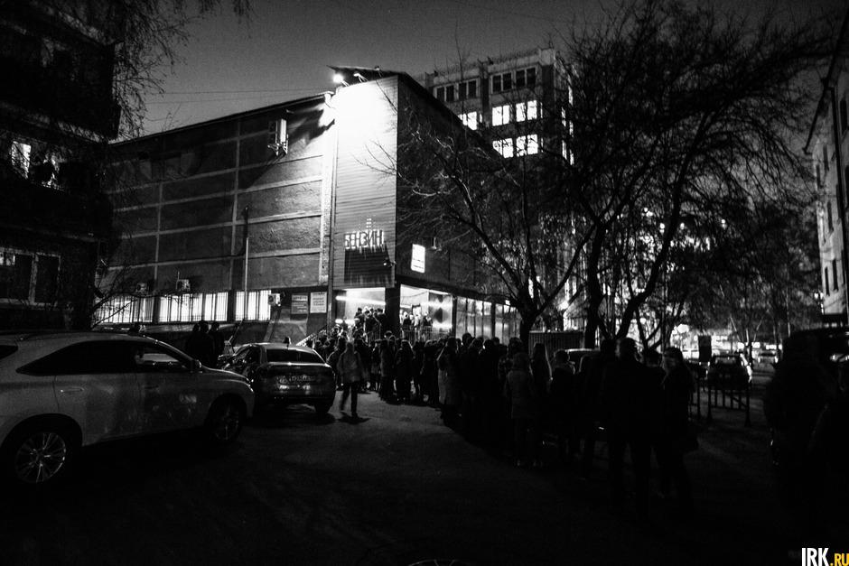 Концерт состоялся в клубе «Бензин».