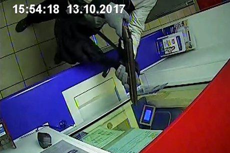 Схвачен налетчик, который пытался ограбить отделение банка набульваре Рябикова вИркутске