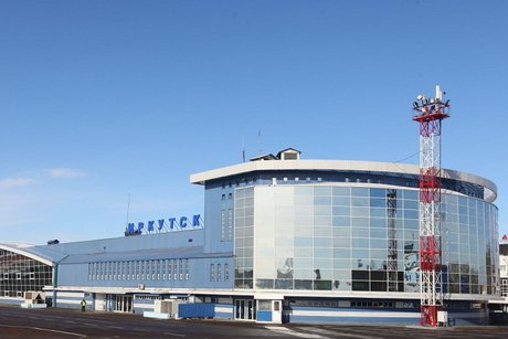 Объявлен конкурс наразработку ТЭО для нового иркутского аэропорта