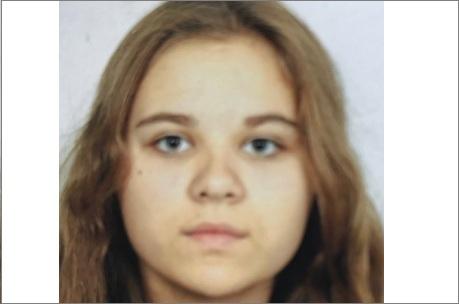 ВИркутске без вести пропала 15-летняя школьница